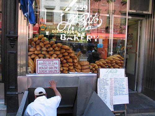 zitos-bakery.jpg